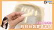 成分單純無添加 輕鬆自製寶寶米餅
