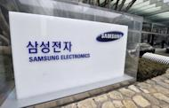 The Samsung Electronics headquarters in Seoul. South Korea's Samsung Electronics Friday posted a record net profit of 5.19 trillion won ($4.53 billion) in the second quarter, powered by strong smartphone sales despite the global downturn