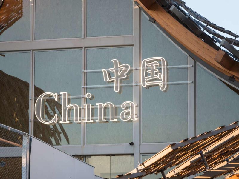 Asia: le prospettive e le attese guardano alla Cina
