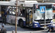Israel: Explosion On Tel Aviv Bus Hurts Ten