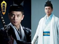 Bosco Wong to play Detective Dee