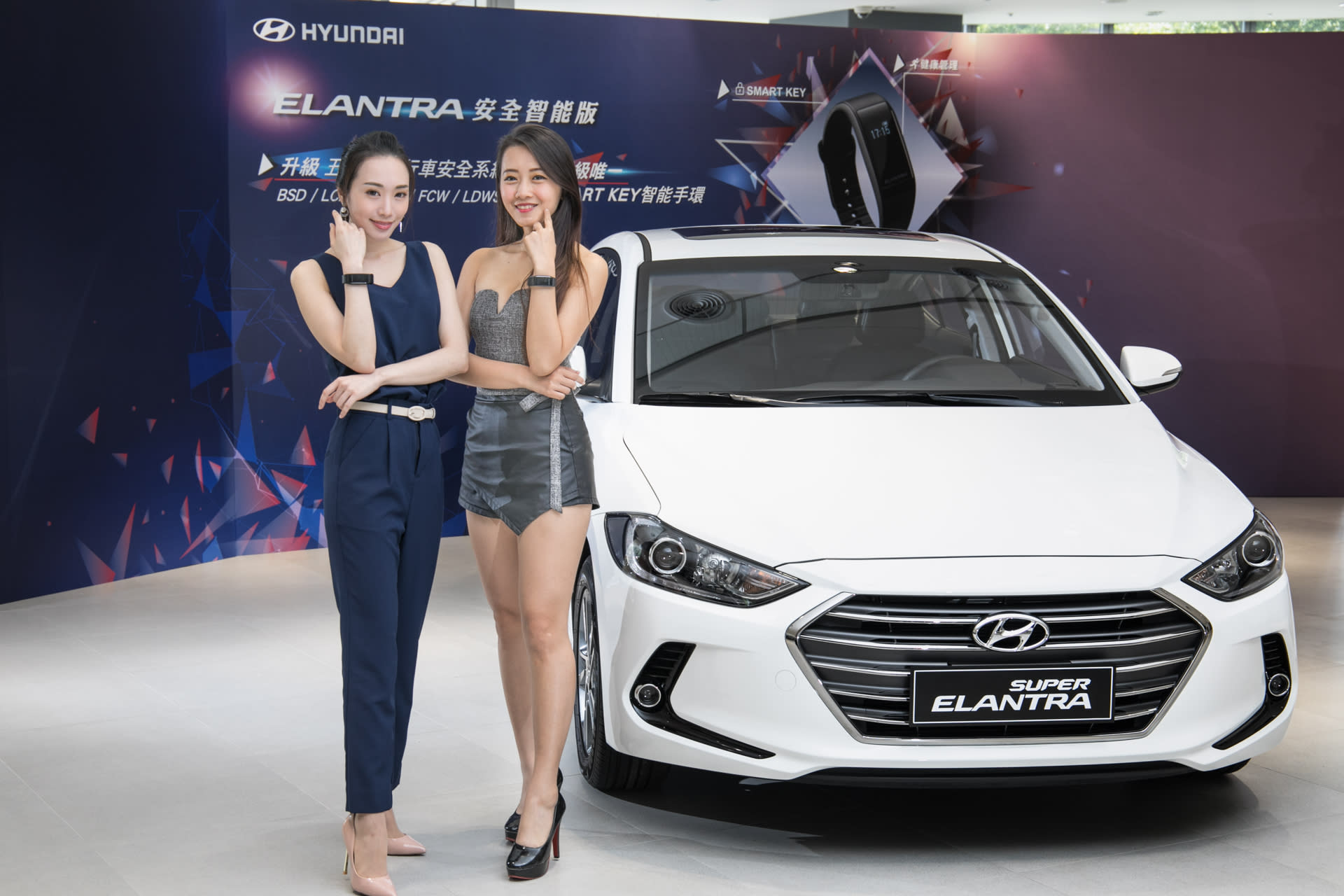 Hyundai Super Elantra 安全智能版全新上市