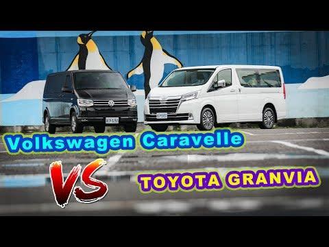 豪華 VS. 機能!各有千秋 Volkswagen Caravelle/Toyota Granvia|9座商旅評測