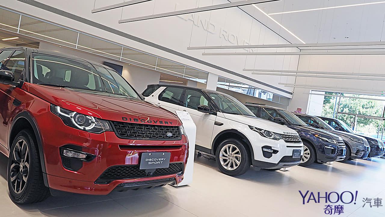【新車圖輯】制霸亞太新格局!Jaguar Land Rover台中旗艦展示暨服務中心正式營運!