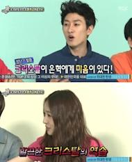 Eun Hyuk tells that Krystal has a crush on him