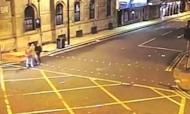 Manchester Hit-And-Run: Police Appeal For Help