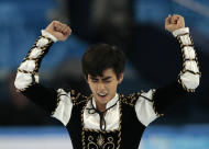 Michael Christian Martinez of the Philippines reacts after competing in the men's short program figure skating competition at the Iceberg Skating Palace during the 2014 Winter Olympics, Thursday, Feb. 13, 2014, in Sochi, Russia. (AP Photo/Ivan Sekretarev)
