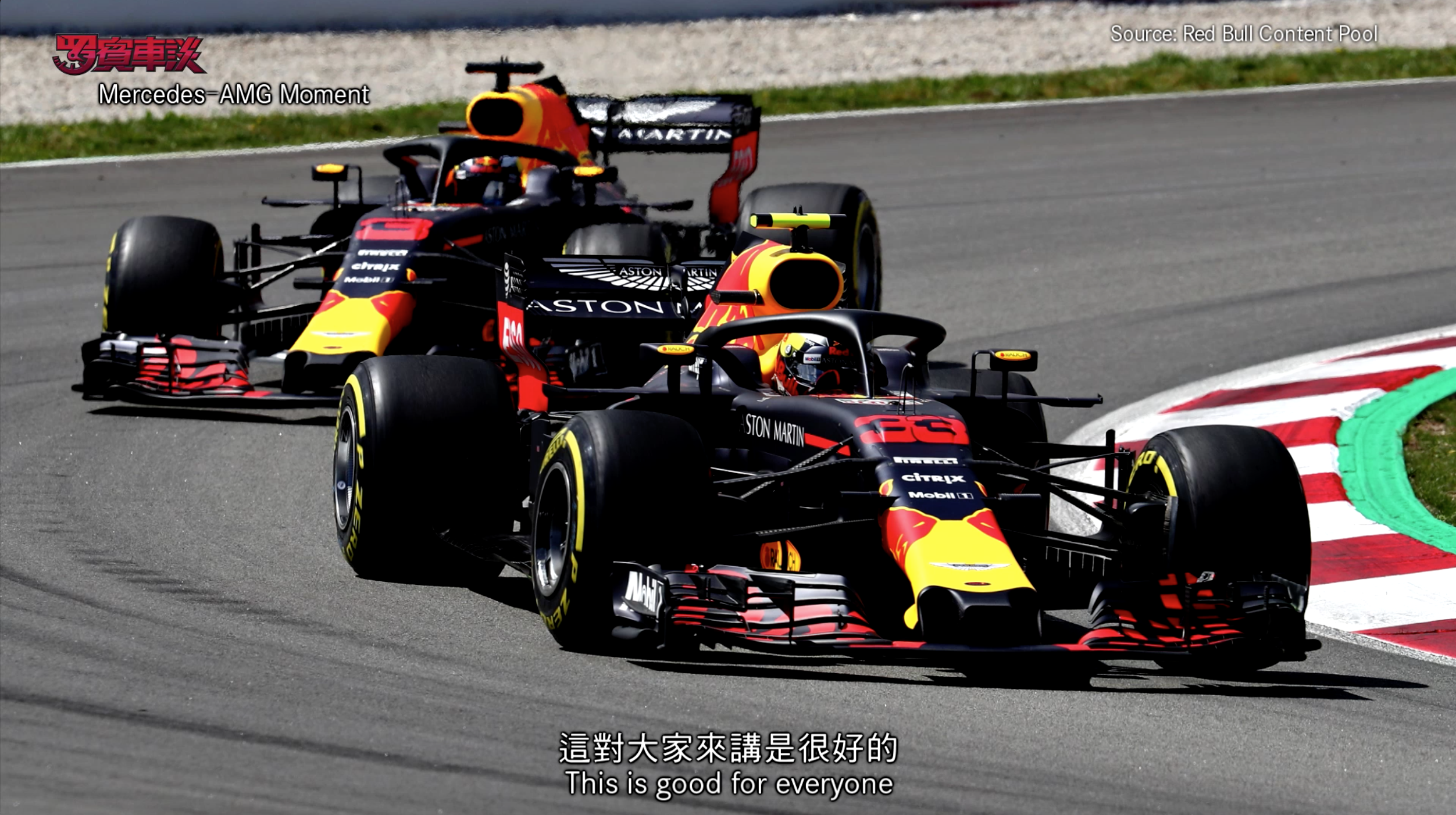 【Mercedes-AMG Moment】2018 F1賽季西班牙站賽後分析