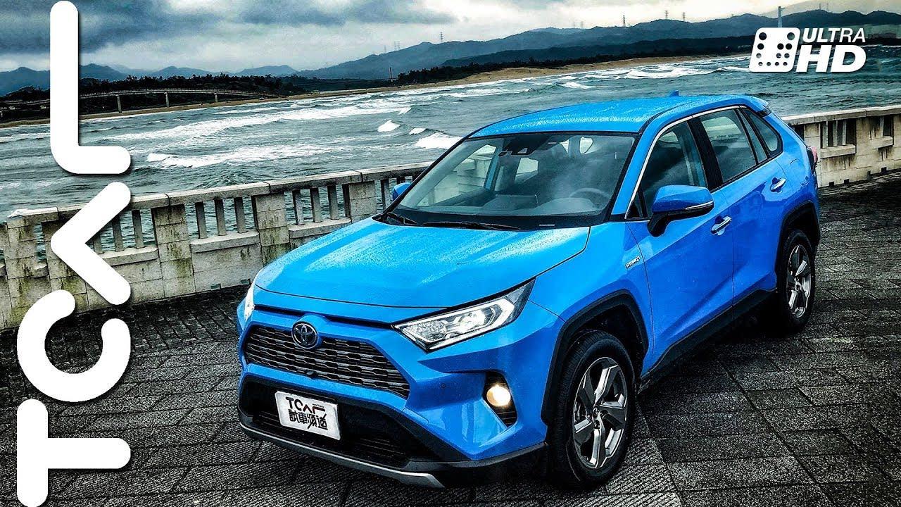 發現你的美 All New Toyota RAV4 2.5 Hybrid 旗艦型 新車試駕 - TCar