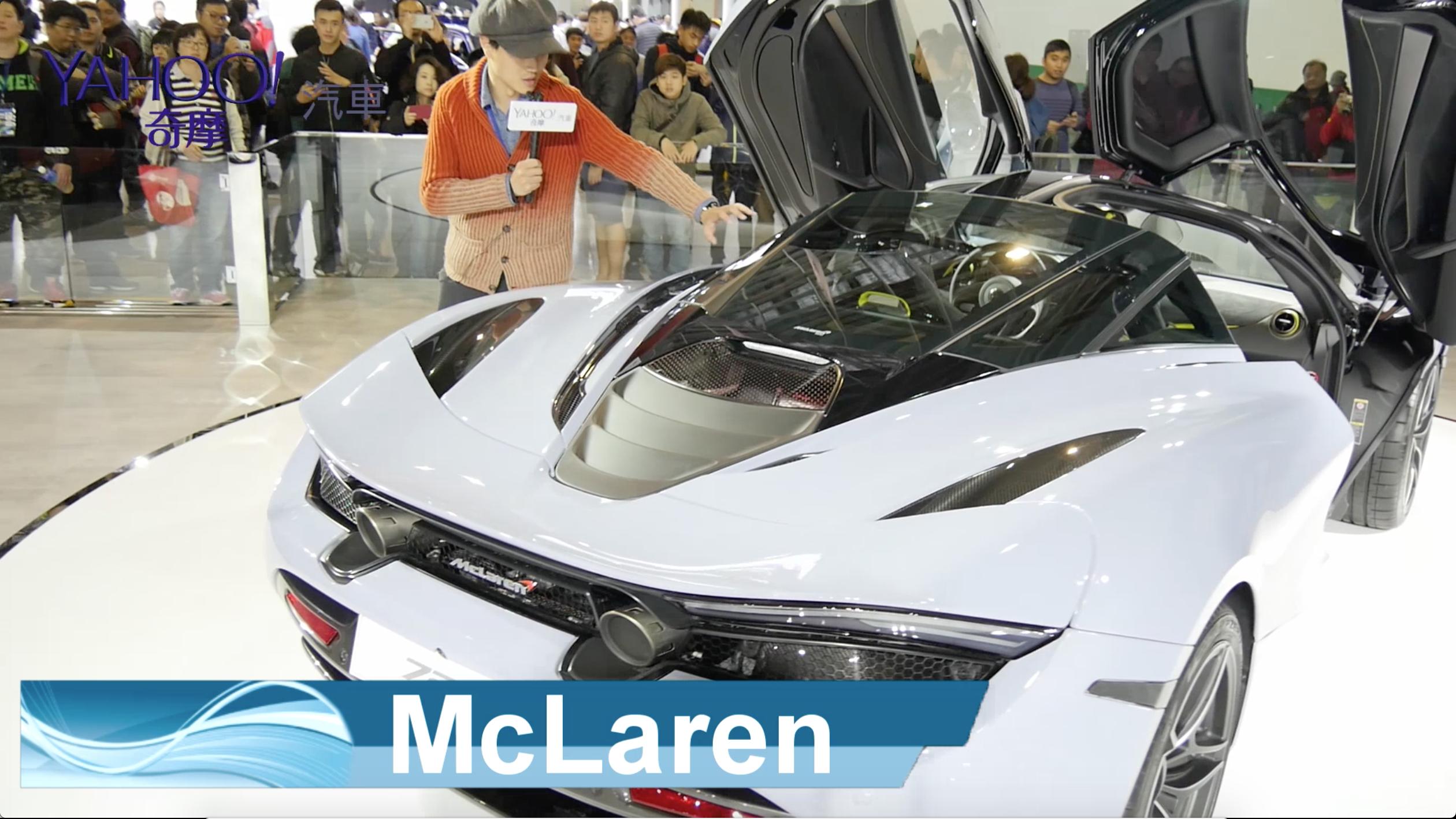 【台北車展速報】Mazda、Hyundai、Kia、Volkswagen、Skoda、McLaren、Aston Martin以及Bentley展場重點導覽!