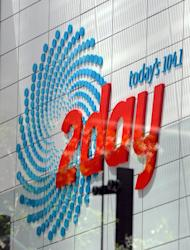 This file photo, taken on December 8, 2012, shows 2Day FM radio station signage displayed at the station's building at World Square in Sydney. Death threats have been made against the Australian radio hosts involved in the royal prank call tragedy, police said on Friday, with station management reportedly moving some staff to safehouses