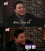 PSY confesses his loneliness
