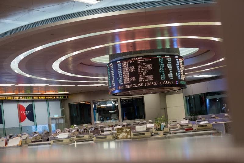 La caída de las energéticas arrastra a la Bolsa de Hong Kong