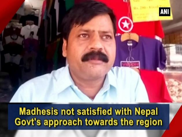 Madhesis not satisfied with Nepal Govt's approach towards the region