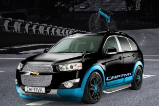 Chevrolet Captiva Freedom Rider
