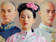 """Bu Bu Jing Qing"" has begun filming"