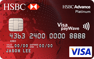 hsbc credit card online banking