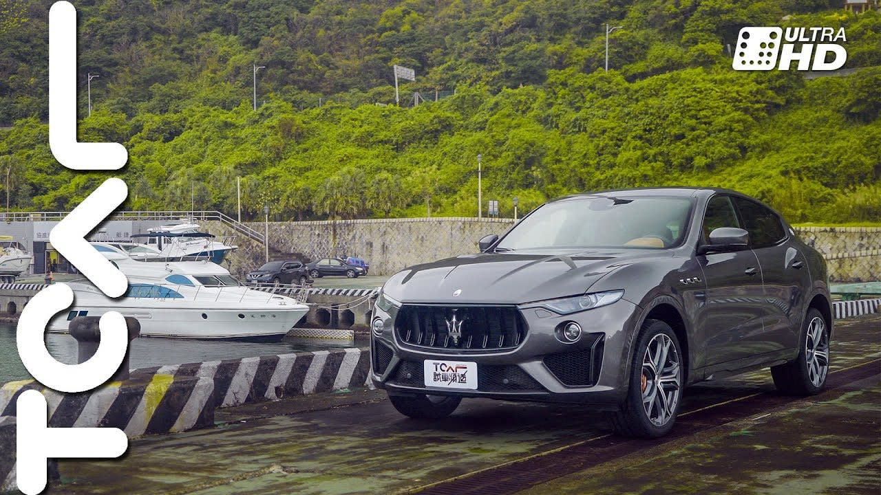 男人的大玩具 Maserati Levante TROFEO 新車試駕 - TCAR