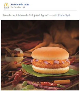 Social Media Strategy Review: Restaurants and Cafes image Facebook update by McDonalds