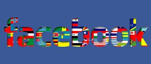 How To Create Content For Your Multilingual Facebook Page image multilingual facebook page