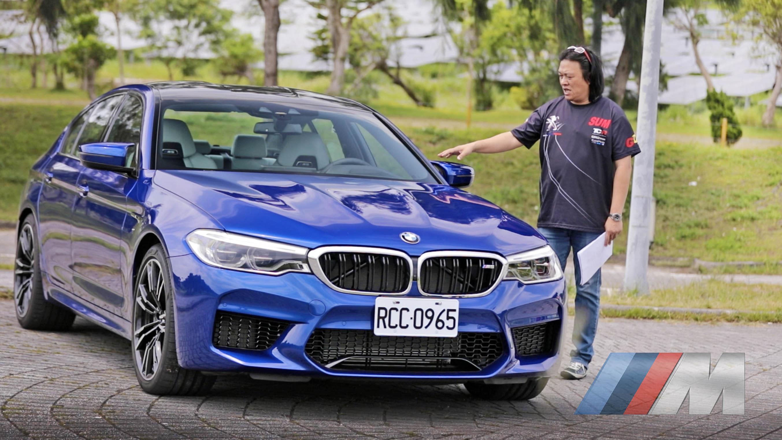 狂轟600匹!M系至尊 BMW M5|新車試駕