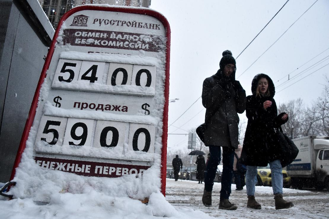 Dollar mortgage holders urge Russia to end 'financial slavery'