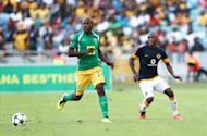 Golden Arrows - Black Aces Preview: Hosts looking for form guide