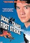 Poster of First Strike