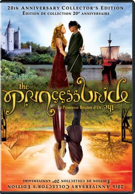 Artwork for the 20th Anniversary Edition DVD of MGM's The Princess Bride