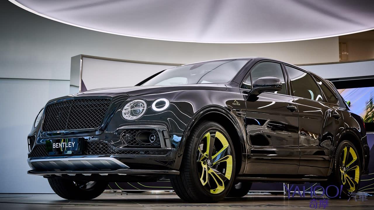 【新車圖輯】全球限量代表台灣一定有!Bentley Bentayga Pikes Peak Limited Edition媒體鑑賞