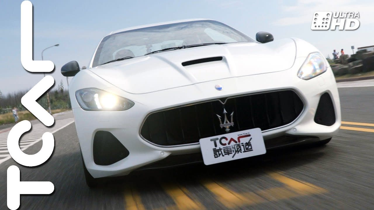 澎湖暢遊 Maserati GranTurismo MC 超跑試駕 - TCAR