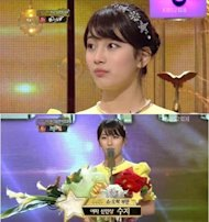 Suzy wins 4 awards at '2012 KBS Entertainment Awards'