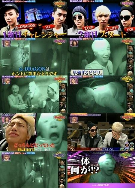 Big Bang Gets Scared Silly in Japanese Variety Show