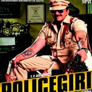 Sanjay Dutt's 'Policegiri' First Look Unveiled