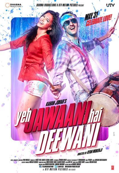 First look: Yeh Jawaani Hai Deewani