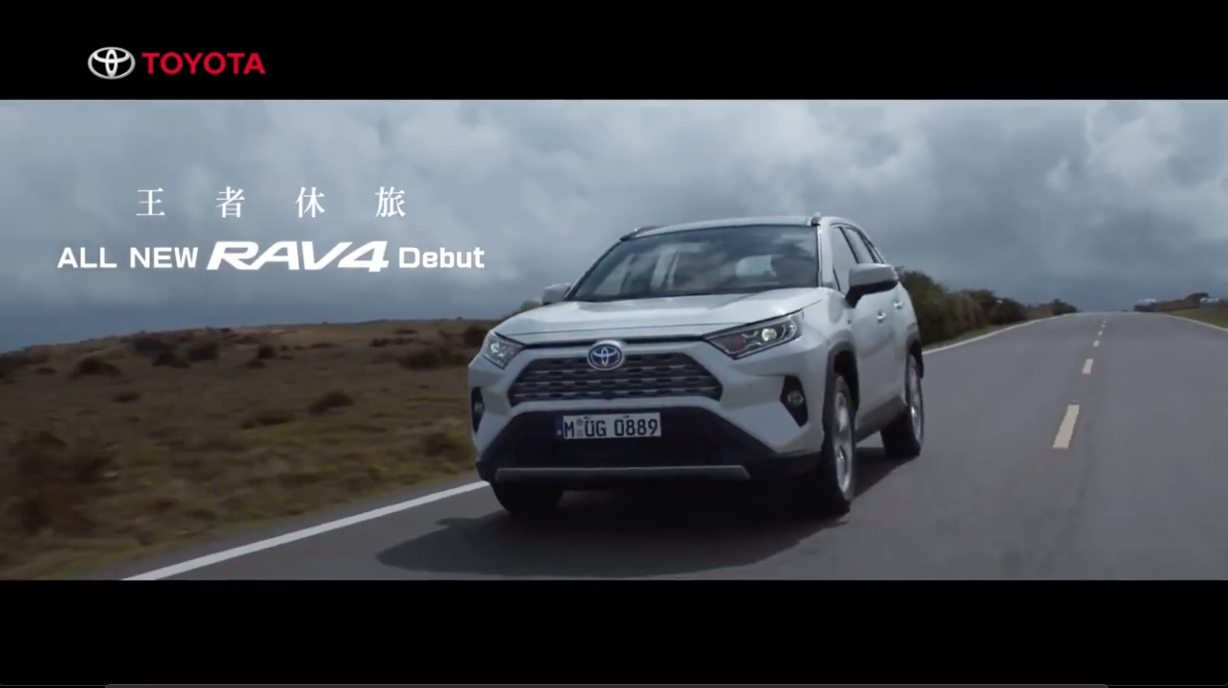 王者休旅 TOYOTA All New RAV4