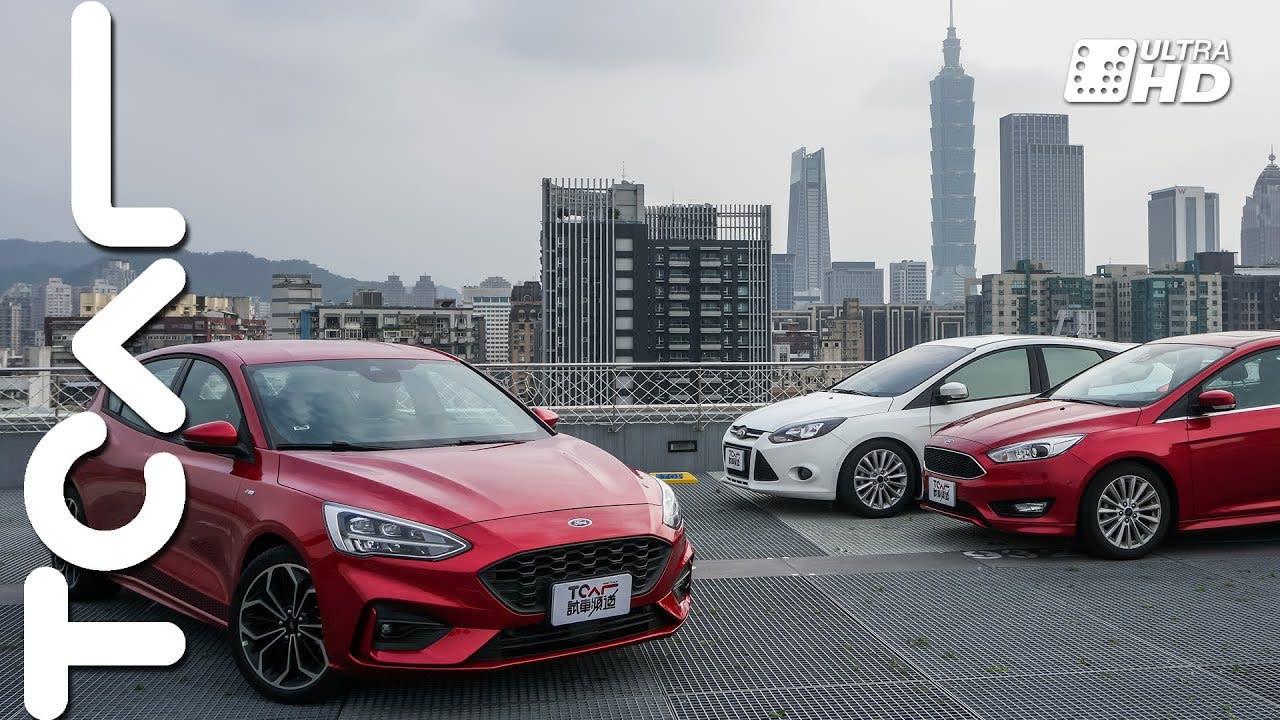 運動經典,何須質疑? Ford Focus ST-Line 新車試駕 - TCar