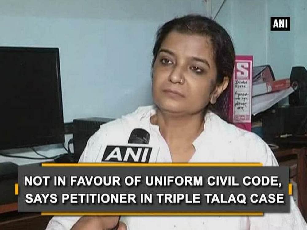 uniform civil code in india This paper tells us about the necessity of the uniform civil code in india.