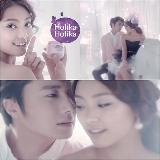 A Perfect Match Between Jung Il-woo and SISTAR in a Commercial for Holika Holika Korea