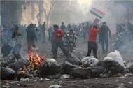 Egypt report on protest deaths blames police