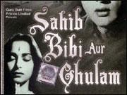 50 years of SAHIB BIWI AUR GHULAM: Some vignettes of the film