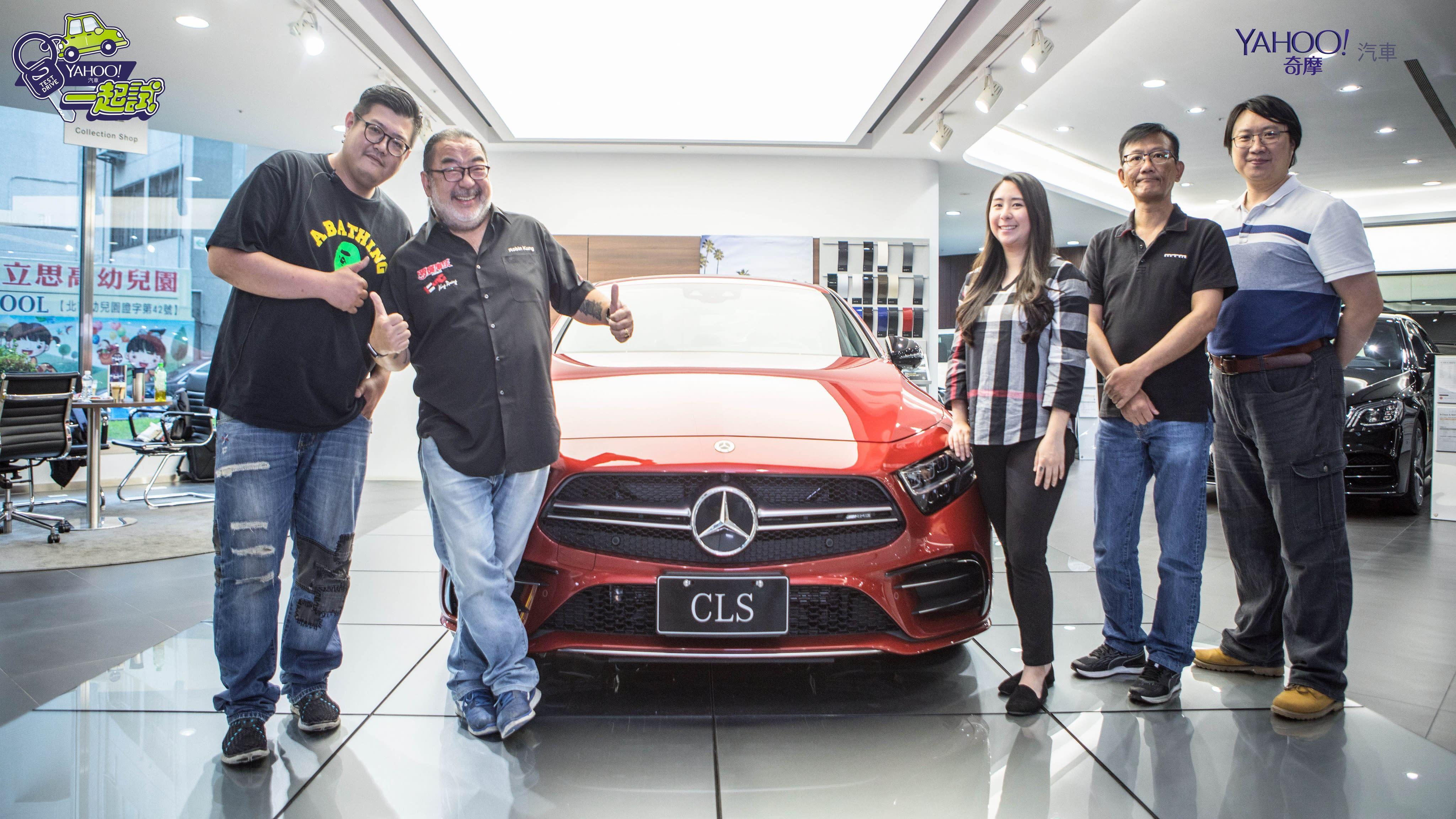 【Yahoo汽車一起試】Vol.13 創新市場的先鋒者:Mercedes Benz CLS 350