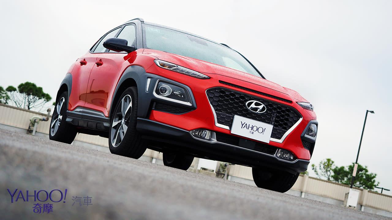 再一次、突破對韓國車的想像!Hyundai Kona極致型試駕