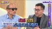 「國民黨改名改姓不如改個性」江啟臣回應
