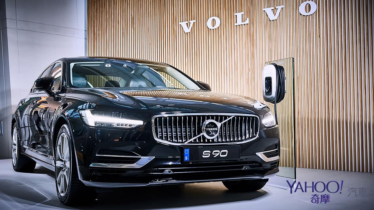 【新車圖輯】還有4天!Volvo車展前預賞暨限定咖啡饗宴 台北101快閃亮相!
