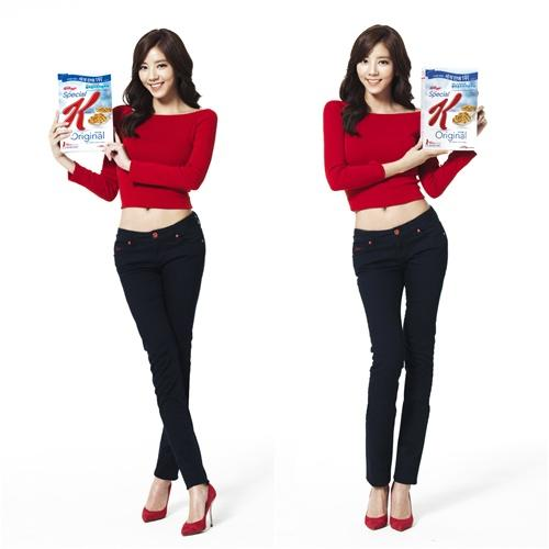 Son Dambi, face of Kellogg's