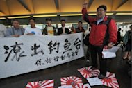 A demonstration in Hong Kong last month against Tokyo's plans to buy a group of uninhabited islets. Tokyo has raised almost $1.0 million in donations to buy a small chain of disputed islands, the city's government said Wednesday, after its controversial governor announced the planned purchase last month