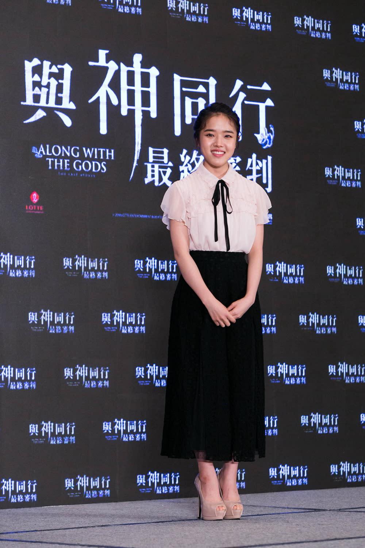<p>金香起則驚訝自己在台灣有不少粉絲,還有許多人會用韓文呼喊她的名字,讓她備感溫馨。 </p>