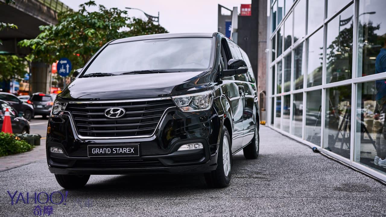 【新車圖輯】接送品質再升級!Hyundai小改款Grand Starex發表暨內湖GDSI展示中心開幕