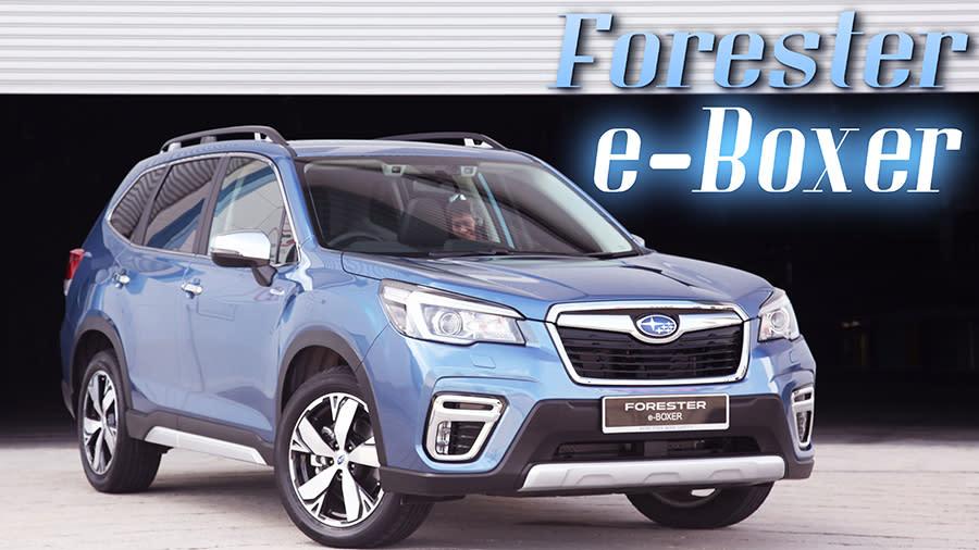 日系Hybrid新星!Subaru Forester e-Boxer發表 & 試駕體驗|新加坡海外報導